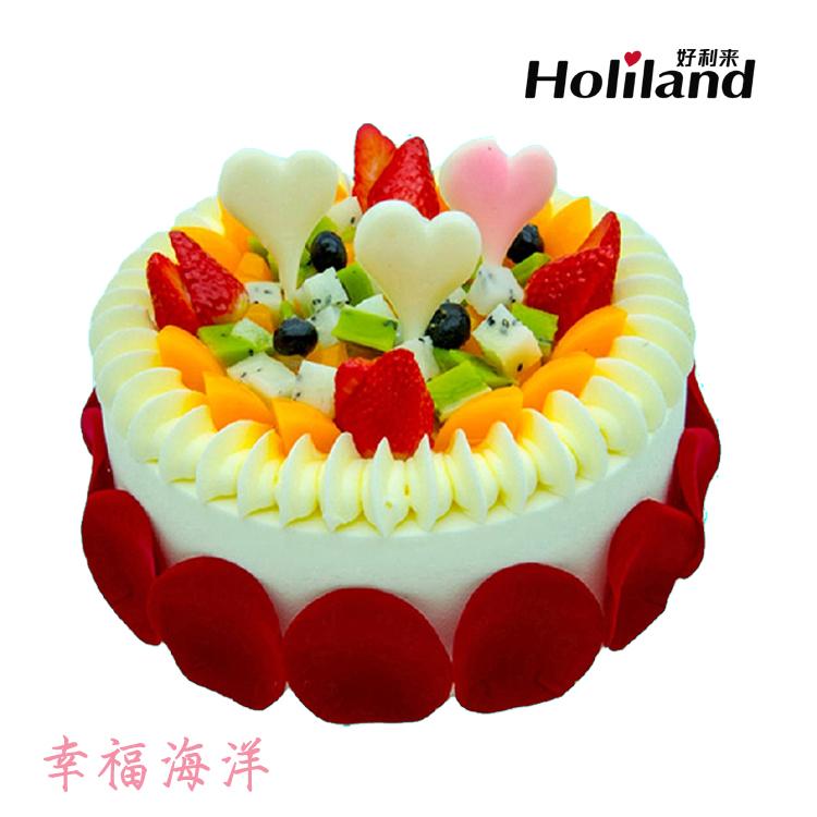 丹东好利来生日蛋糕同城配送 幸福海洋 玫瑰花水果奶油蛋糕