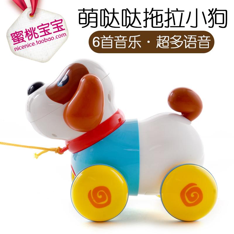 Росток стук стук музыка торможение щенок игрушка ребенок ползунок школа подъем игрушка песня музыка звук больше 0-1-3