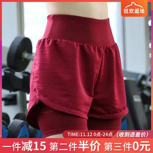 健身短褲運動短褲女雙層防走光速干褲跑步瑜伽健身服瑜伽短褲