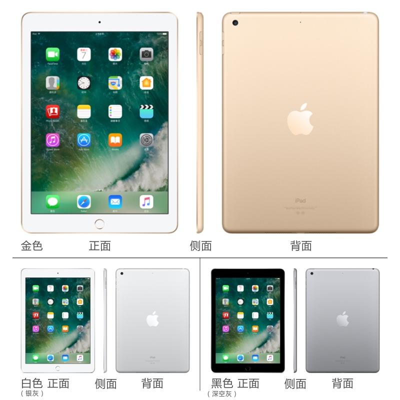 宜昌Apple/アップルiPad 2018モデルproair 2 air 3タブレットPC 9.7 10.5 min 4
