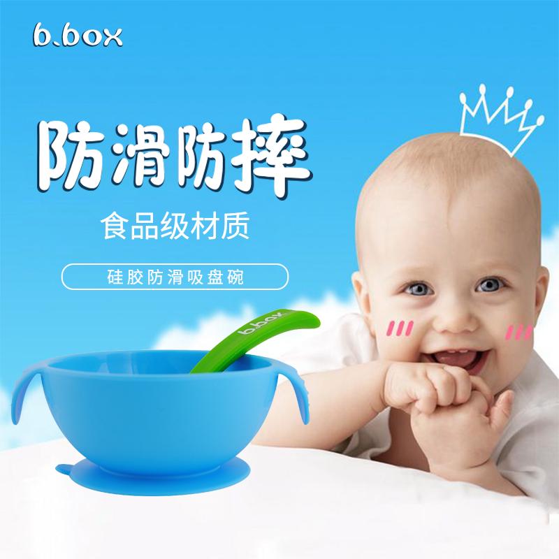 澳洲bbox宝宝带勺防滑套装吸盘碗