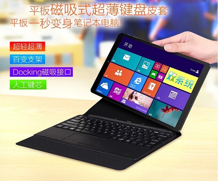中柏 EZpad 4s pro10.1、10.6英寸平板电脑磁吸键盘/皮套PU绒防滑