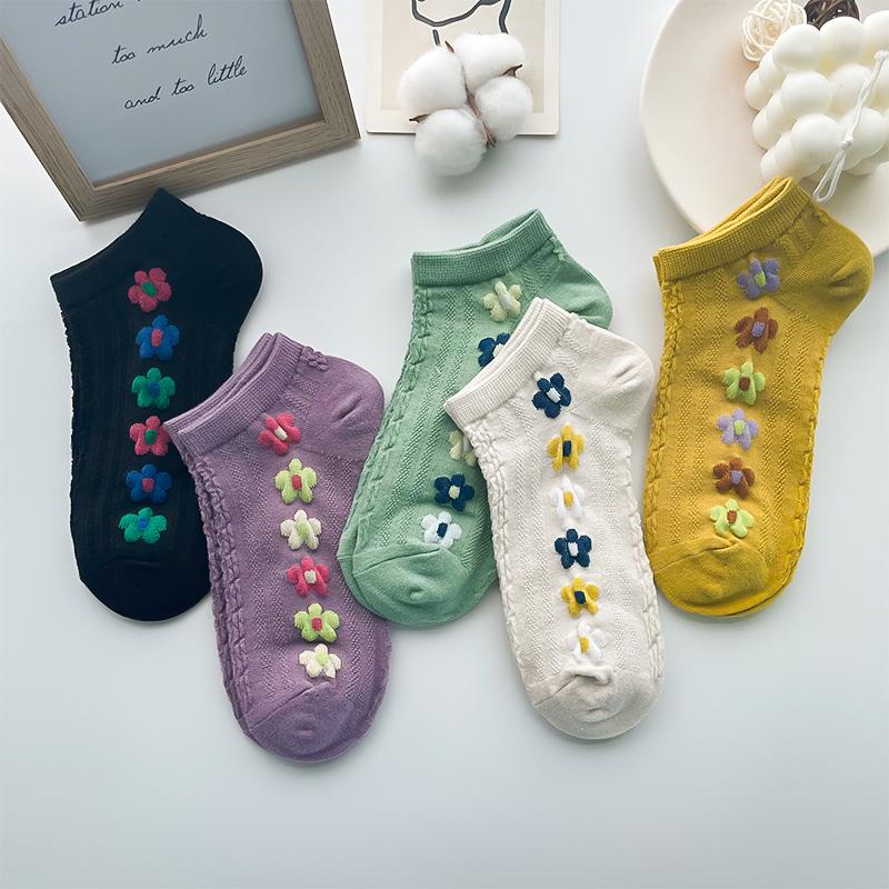 坚果妈咪 复古短袜浅口花袜子女夏季薄款ins潮韩国可爱日系船袜