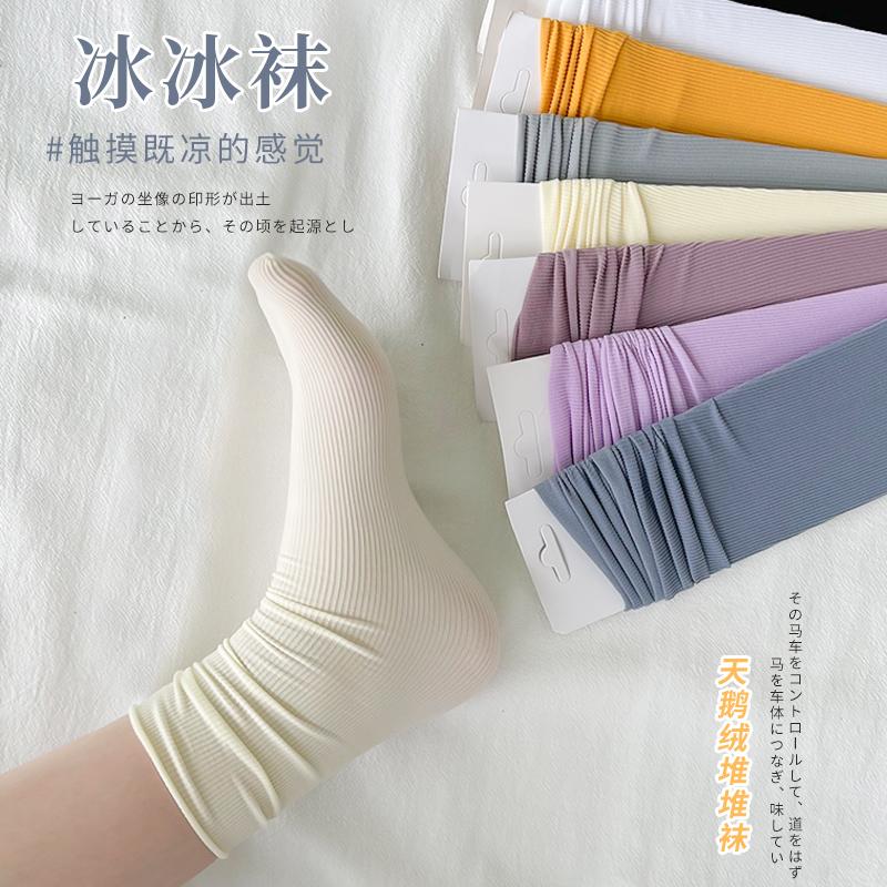 坚果妈咪 长筒堆堆袜子女夏季薄款ins潮韩国夏天日系天鹅绒中筒袜