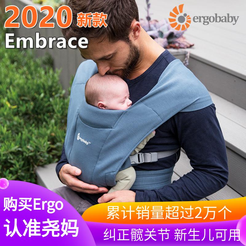 尧妈美国ergobaby embrace 婴儿背带宝宝背袋腰凳背巾 2020透气款