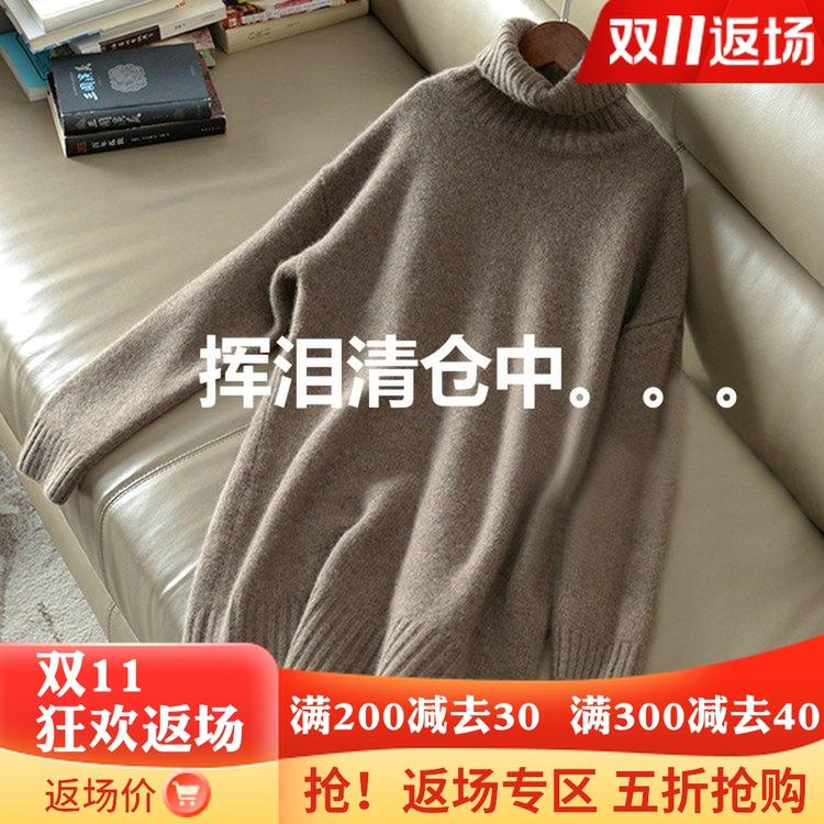 毛衣裙女秋冬 长款中长款羊绒