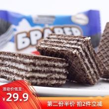俄罗斯阿孔特小农庄进口巧克力菲利莫威化饼干500g进口零食