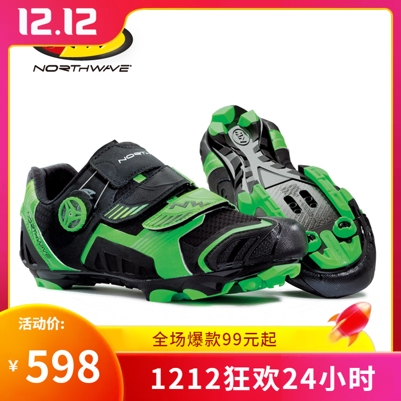 Genuine NW mountain lock shoes summer cycling shoes mens professional equipment bicycle lock shoes breathable and comfortable package