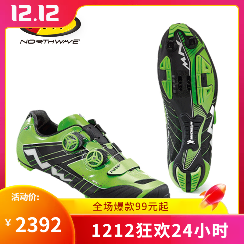 Authentic Italian NW carbon fiber XC mountain bike lock shoes professional mountain bike cycling shoes mens new style