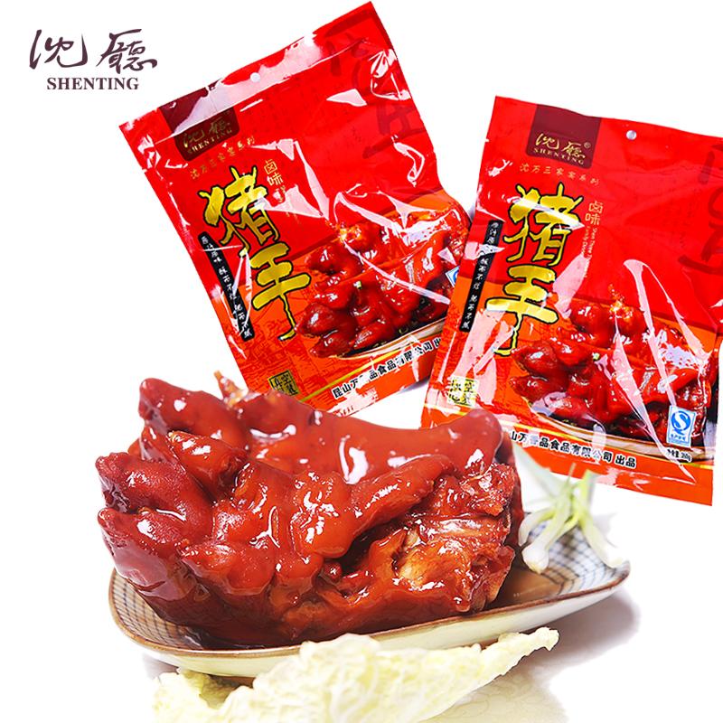 包邮 周庄特产沈万三猪蹄380g*2袋/猪爪/蹄子/猪脚/猪手/沈家猪蹄