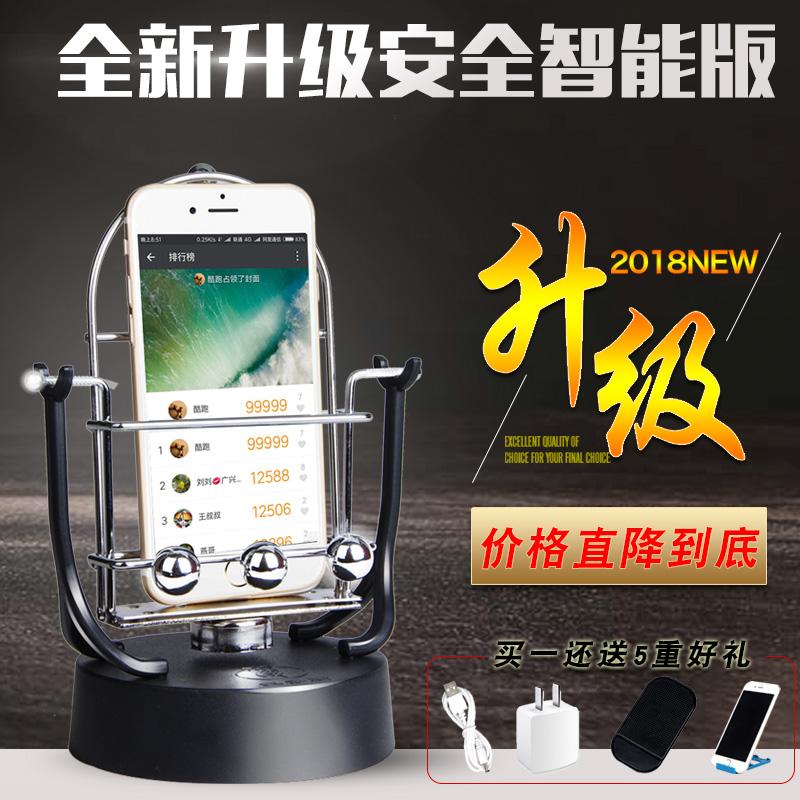 摇步器计步器摇摆器数微信运动平安run金管家手机自动刷步神器