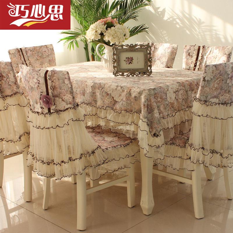 Скатерти и чехлы для стульев Артикул 43252396128