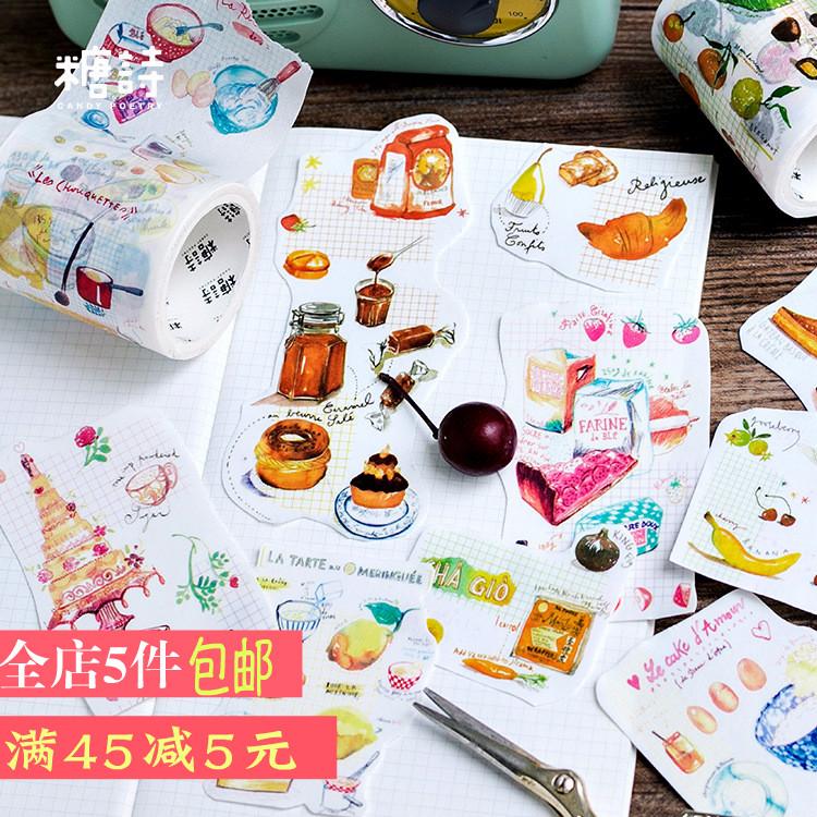 美食每刻系列手账分装板 diy手帐相册和纸胶带 可爱装饰素材贴画