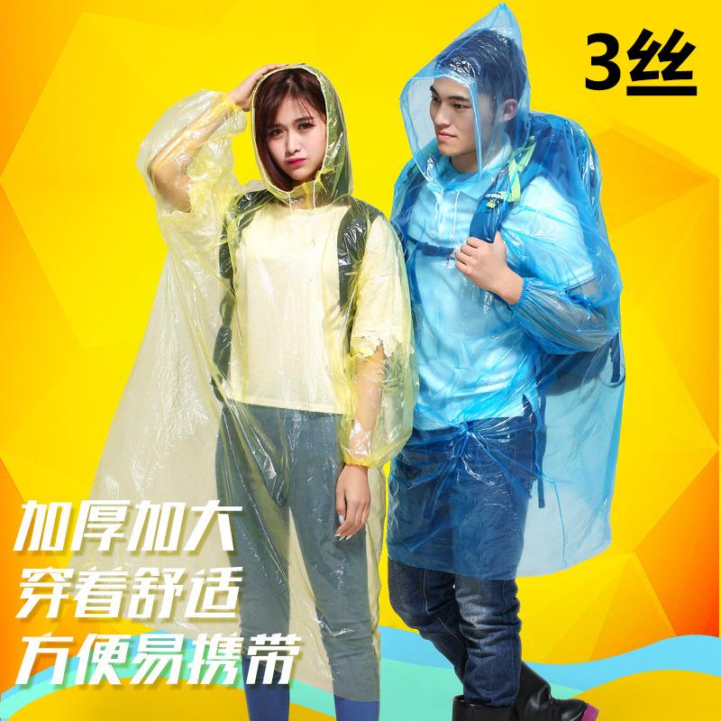 一次性雨衣成人便携加厚旅游旅行雨衣套男女通用户外雨披骑行雨具