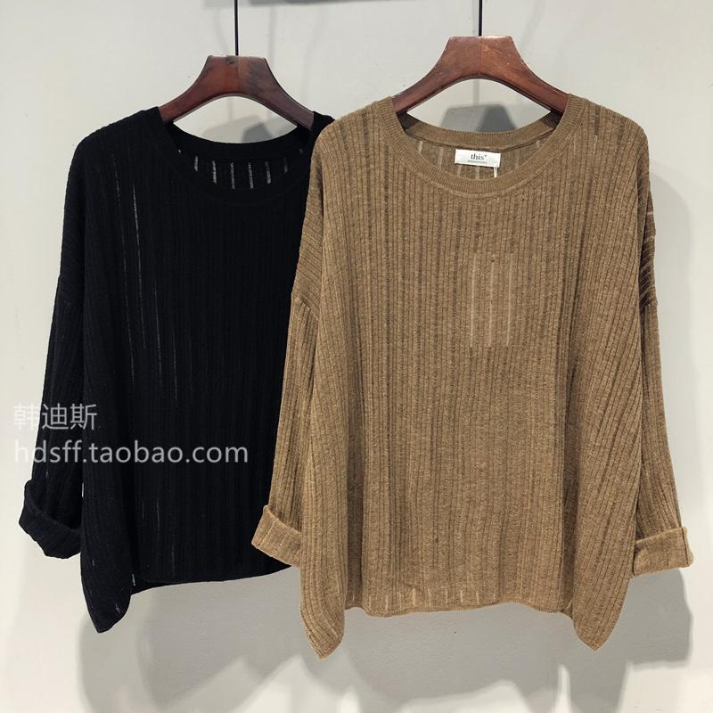 2021秋装 韩国ulzzang新款纯色宽松垂感慵懒蝙蝠袖针织衫上衣女