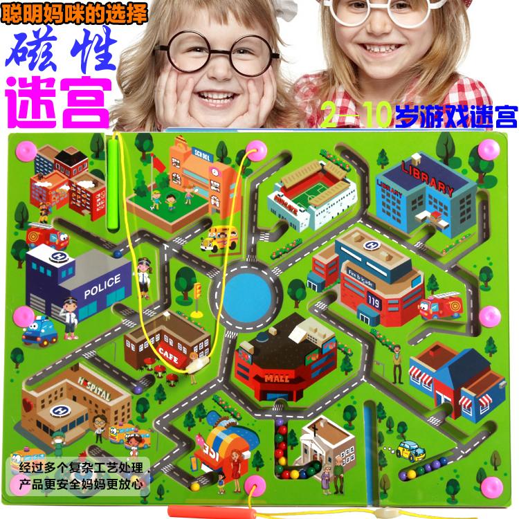 儿童磁性迷宫玩具大中小班区桌面2-8岁早教中心和幼儿园上课教具