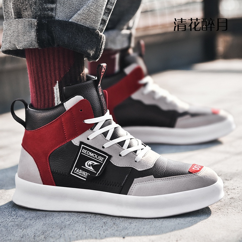High top shoes mens leisure sports shoes Korean hip hop shoes spring mens shoes hip hop mens board shoes