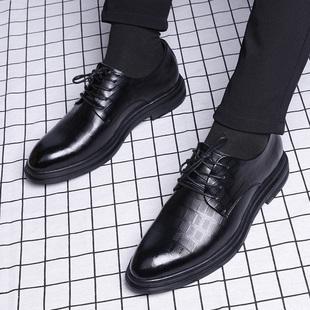 商务正装休闲鞋英伦潮流透气新郎真皮内增高韩版黑色皮鞋男士夏季图片