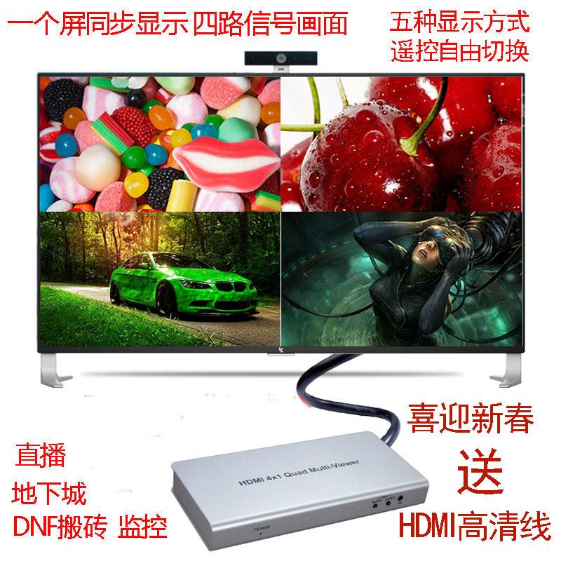 Hd HDMI четыре экран сегментация устройство 4 продвижение 1 из филиал экран устройство dnf инжир так иметь дело с бесшовный переключение отдавать HDMI линия