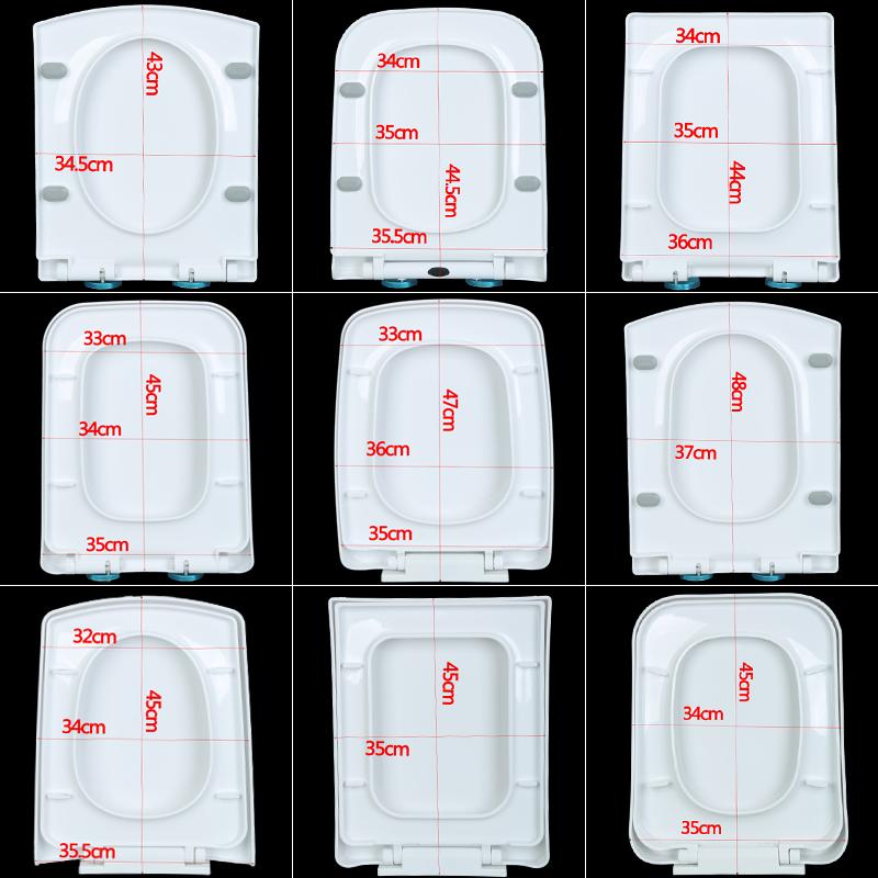 方形马桶盖 通用家用 坐便盖老式梯形 适配toto蒙娜丽莎马桶盖