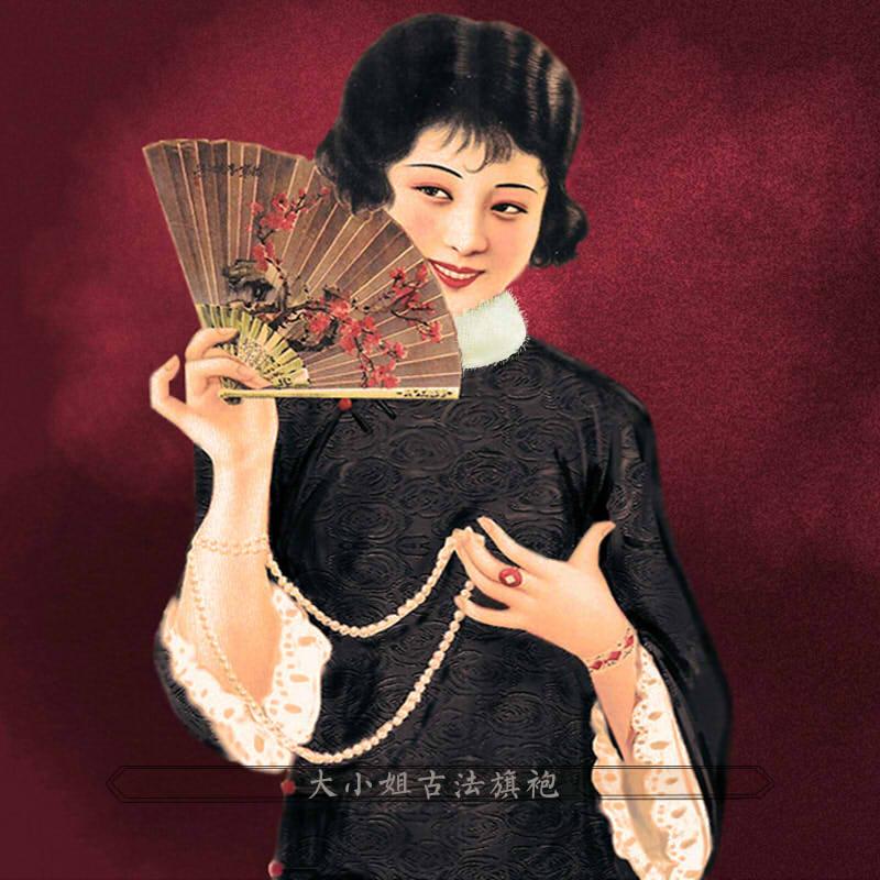 【大小姐】黑色玫瑰提花长款撞色白色打底裙倒大袖秋季旗袍两件套