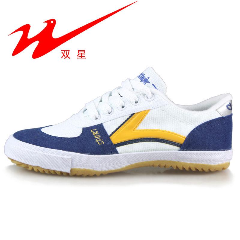 双星高级乒乓球鞋包邮正品春秋款透气帆布运动鞋男女专业训练球鞋