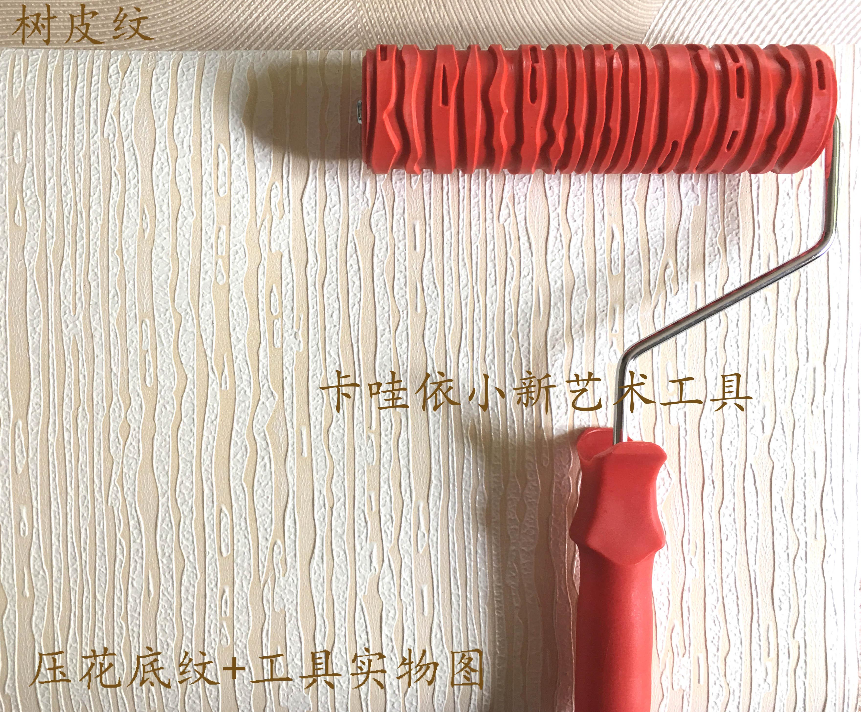 Рельефный валик, текстурная краска, диатомовая грязь, художественная краска, тиснильный валик, резиновый валик, кора принт Инструмент для тиснения