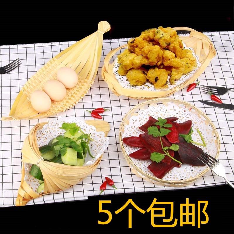 日式竹编炸物篮盘子仿瓷天妇罗刺身寿司碟日韩料理火锅餐厅盘
