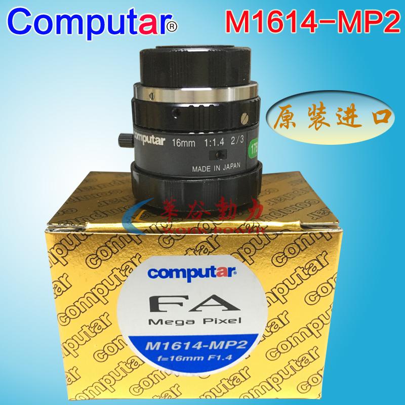 Computar康标达16mm定焦工业镜头 希比希M1614-MP2 日本原装进口