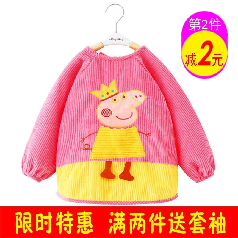 买2送套袖宝宝罩衣秋冬倒褂加厚儿童护衣男女防水反穿衣吃饭围裙