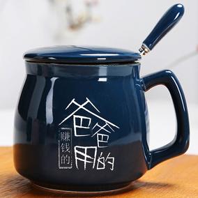 创意亲子刻字陶瓷家庭定制马克杯