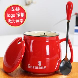 陶瓷杯子马克杯带盖勺创意情侣早餐杯牛奶杯家用定制咖啡杯女水杯