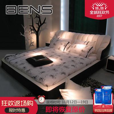 bens奔斯家具床头柜怎么样