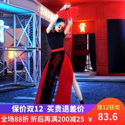 女团服装性感爵士舞蹈服套装中国风jazz爵士舞练功服ds演出服女