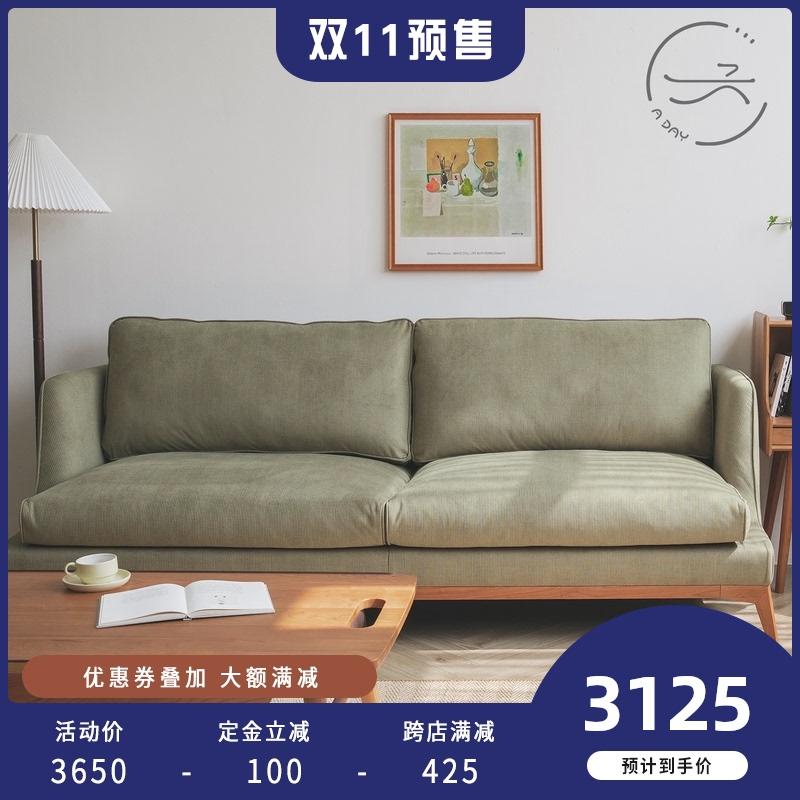 一天之间 原创设计北欧复古日式樱桃实木家具小户型布艺三人沙发