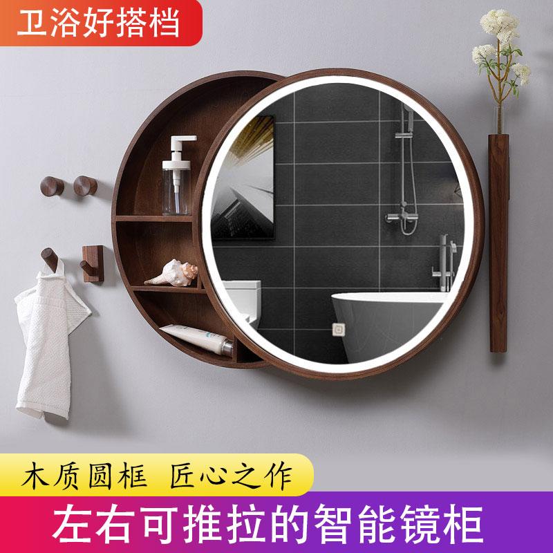Тумбы под раковины для ванной комнаты Артикул 583958577927