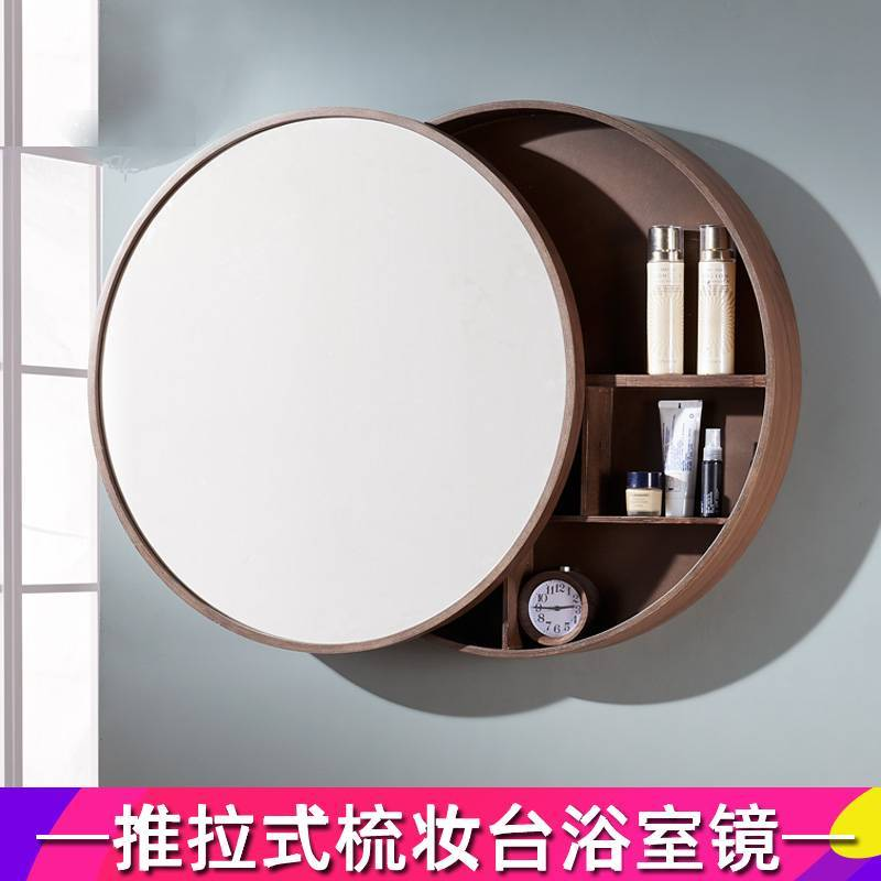 Шкафы с зеркалом в ванную комнату Артикул 563844456457