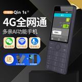 旗舰店官方Qin多亲ai手机QF9移动联通4G小米小爱同学1S+紫米备用机经典怀旧可微信诺基亚三星华为热点小手机