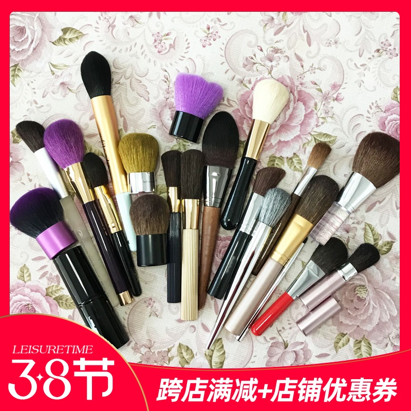 Grunge makeup brush powder powder brush red blush brush high gloss brush oblique head side shadow brush red blush brush a portable