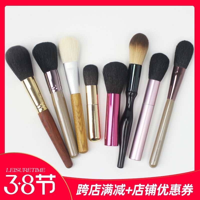 Gurus makeup brush, powder brush, blush brush, foundation brush, honey brush, side shadow brush, portable device.