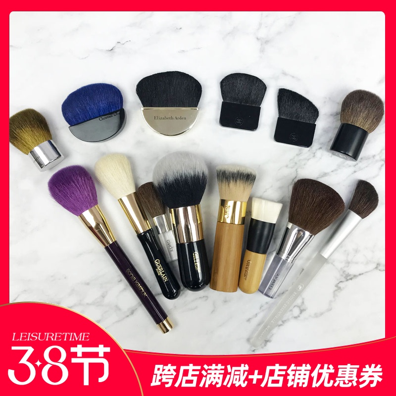 Guru, super large powder, honey brush, blush brush, makeup brush, makeup, portable and telescopic one.