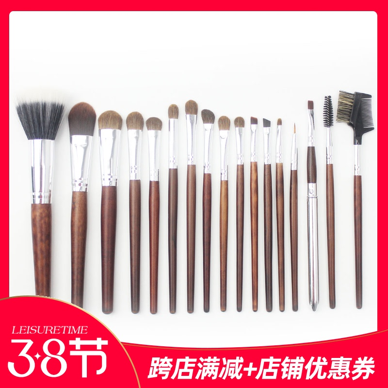 Hand brush, makeup brush, powder brush, blush brush, foundation brush, high gloss brush, dizzy dyeing, eye shadow brush, and a portable one.