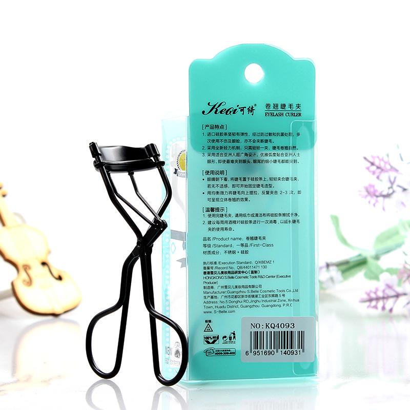 跨境美妆工具 可绮卷翘立体睫毛夹金属自然耐用睫毛辅助器4093Z08