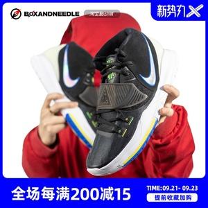 指南针 NIKE KYRIE 6 欧文6代男女子篮球鞋CD5029-BQ4631-001-004