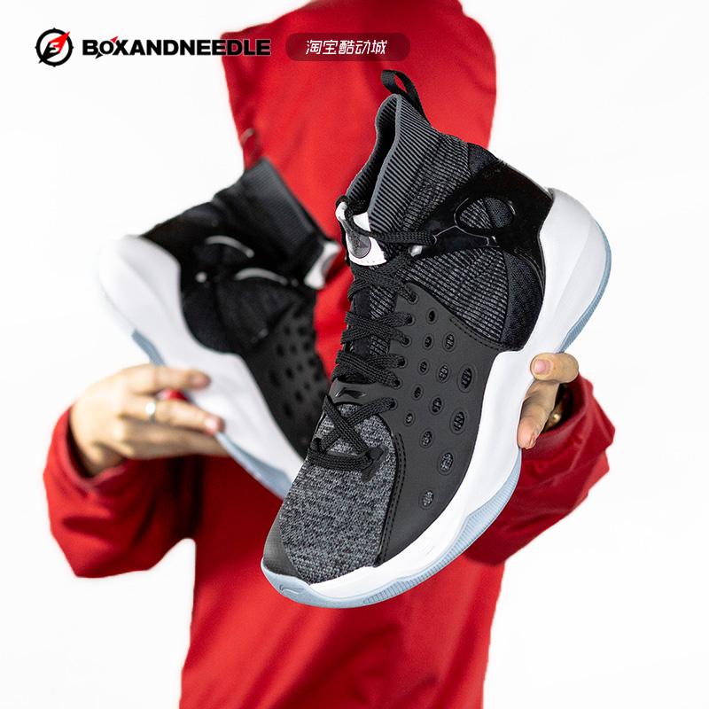 限9999张券指南针 LINING李宁音速6代男子一体织袜篮球鞋 ABAN021 ABAN05
