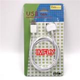 Инновация Creative Zen Vision M ZVM USB данных зарядка инновация MP3 зарядка