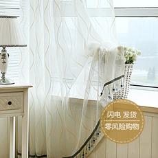 纱帘特价清仓成品白纱客厅卧室落地窗窗纱飘窗阳台沙帘布料窗帘纱