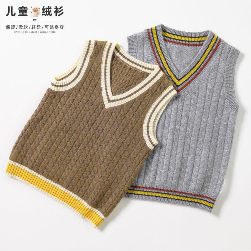 Мужские свитера / Кардиганы / Жилеты Артикул 602752335445