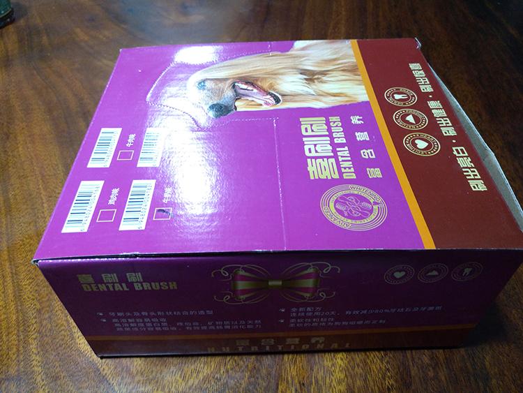 亚禾洗刷刷彩盒装牛肉味磨牙骨8支装   宠物狗狗零食 洁齿耐咬