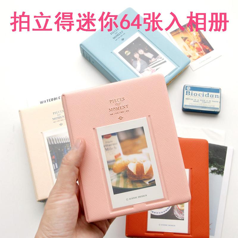 チェキアルバムinstax mini 7 s/8/25/70/90カメラwifiプリント用64枚をアルバムに入れます。